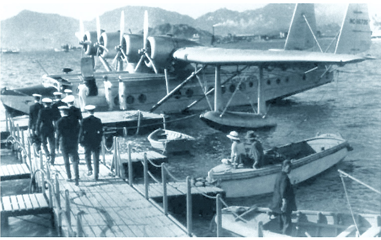 N16735 Pan Am S 42 Hong Kong Clipper Fall 1941 Hong Kong Harbor