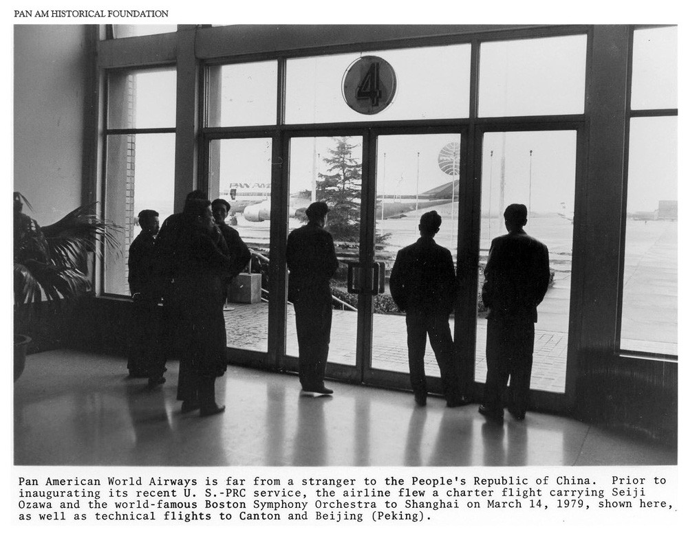 Pan Am aircraft visible through the window of an airport in the Peoples Republic of China, 1979