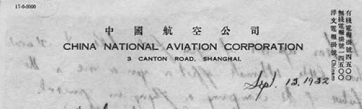 Letterhead from China National Aviation Corporation, CNAC, 1935