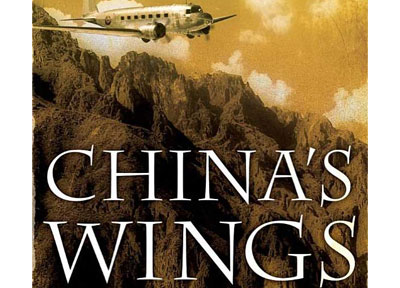 Detail of Cover of China's Wings, by Greg Crouch