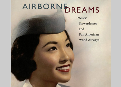 airborne dreams blog