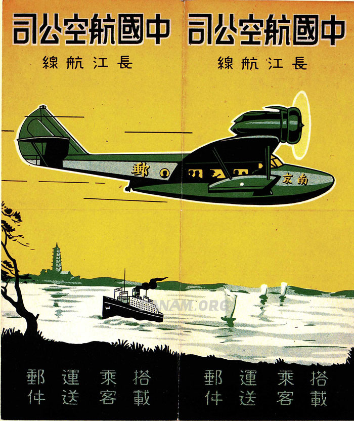 4 China National Aviation Corporation Timetable 1930 PAHF collection