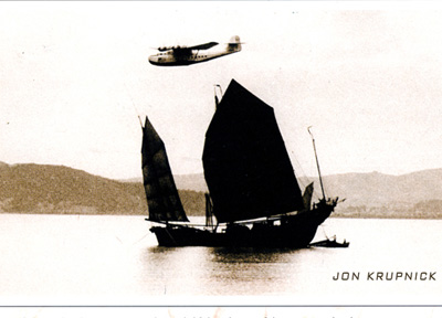 Mission to China 4 Philippine Clipper over Macao Krupnick Coll